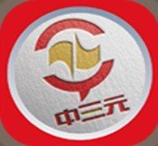 中三元app官网版