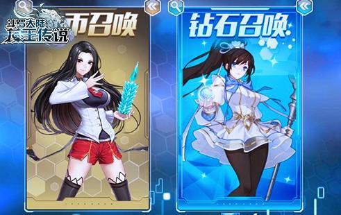 斗罗大陆3龙王传说单机版破解版图2