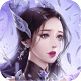 美人江湖3D成年版