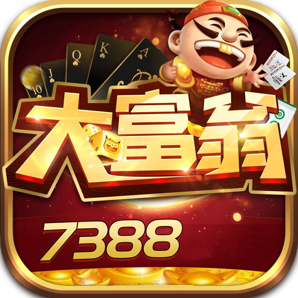 大富翁开元游戏7388