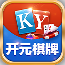 开元ky4234棋牌最新版
