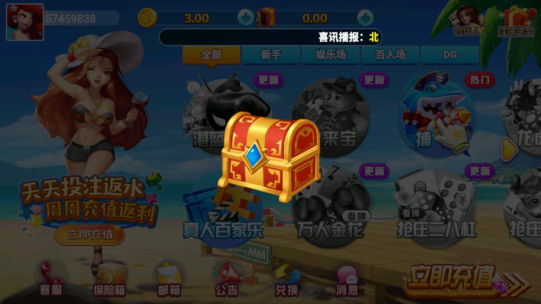 龙飞棋牌老版本图3