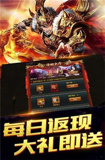 江苏欢娱冰雪复古官网版图2