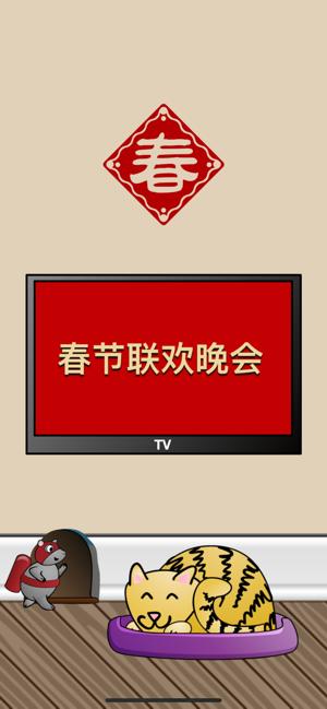 春节消消乐红包版图1