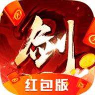 剑侠情缘2红包版