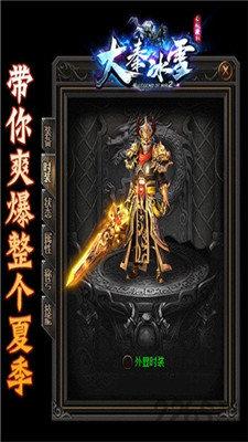 大秦冰雪传奇打金赚钱版图3