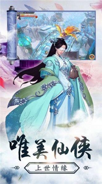 山河九州剑手游图1