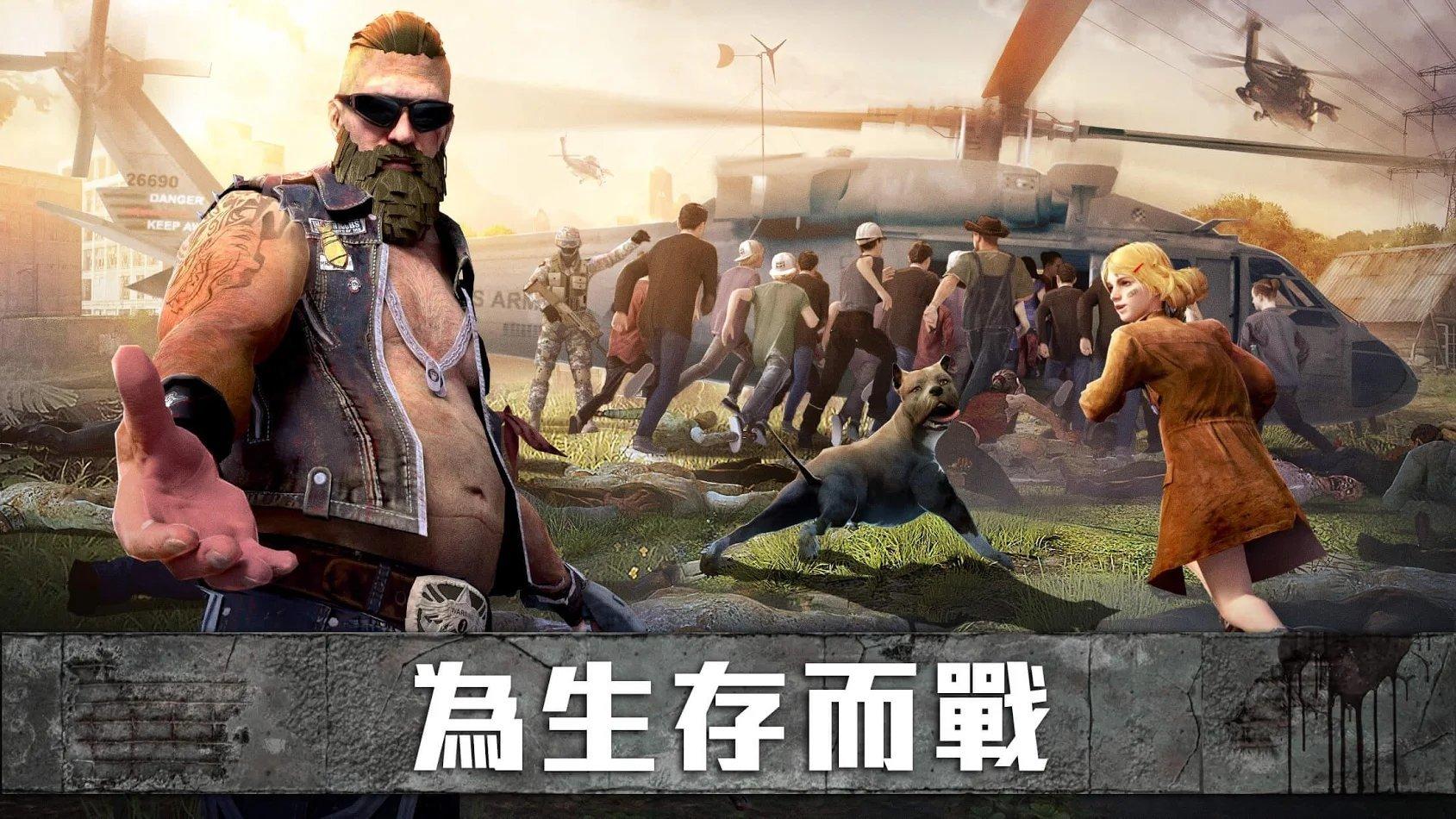 生存防御战中文内购破解版图1