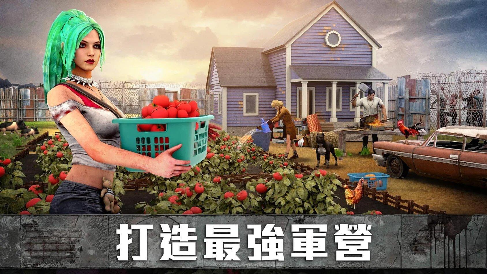 生存防御战中文内购破解版图3
