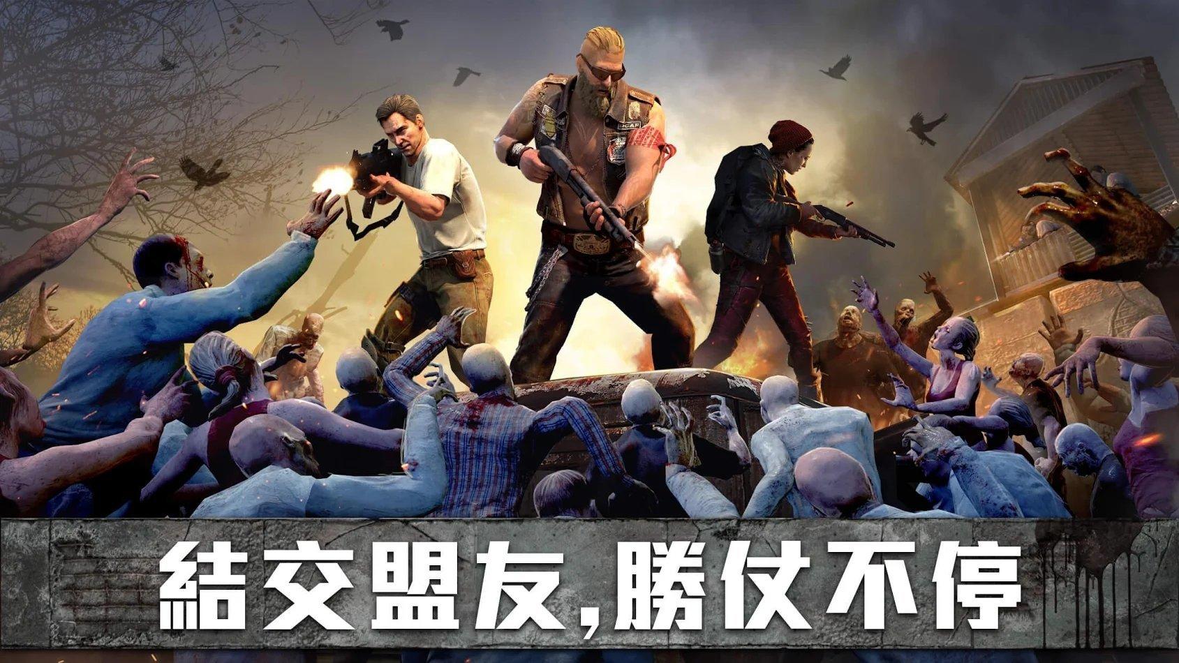 生存防御战中文内购破解版图4