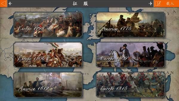 欧陆战争4君临天下2名扬四海图2