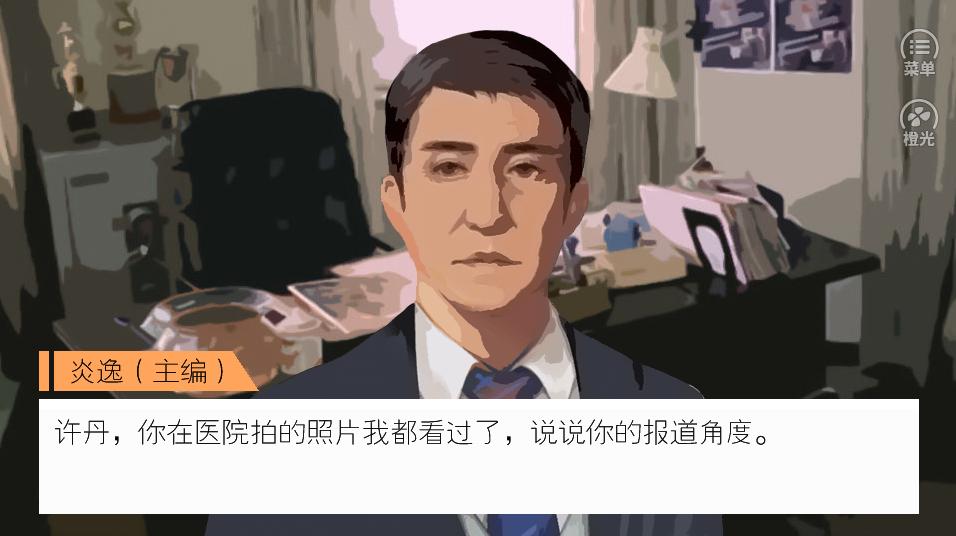 香港往事破解版图3