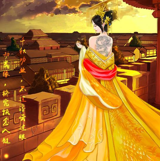 狐妖之凤唳九霄破解版