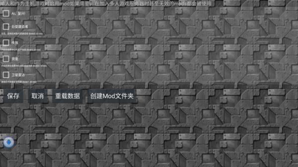 铁锈战争AI复兴mod图2