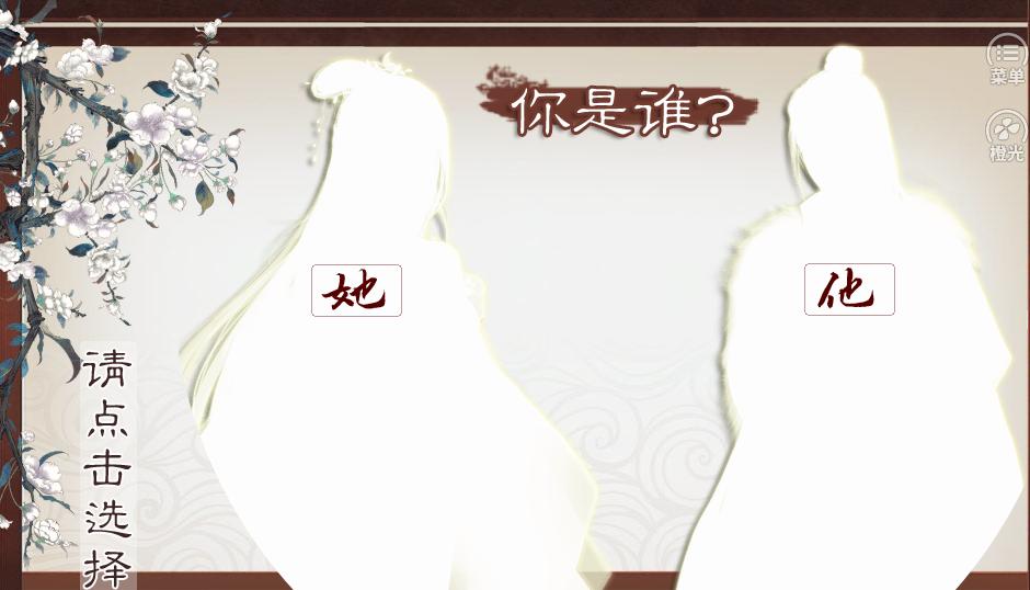 云武风云破解版图2