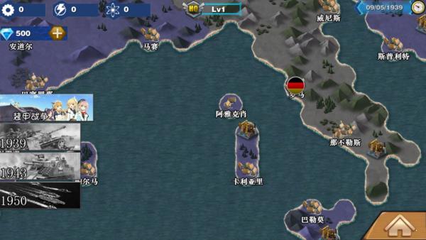 世界征服者3装甲兵的使命柏林之灾mod图3
