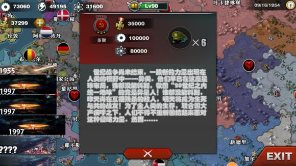 世界征服者3时间征服者mod变态版图3