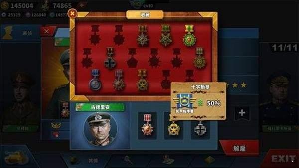 世界征服者4纷争世界mod图3