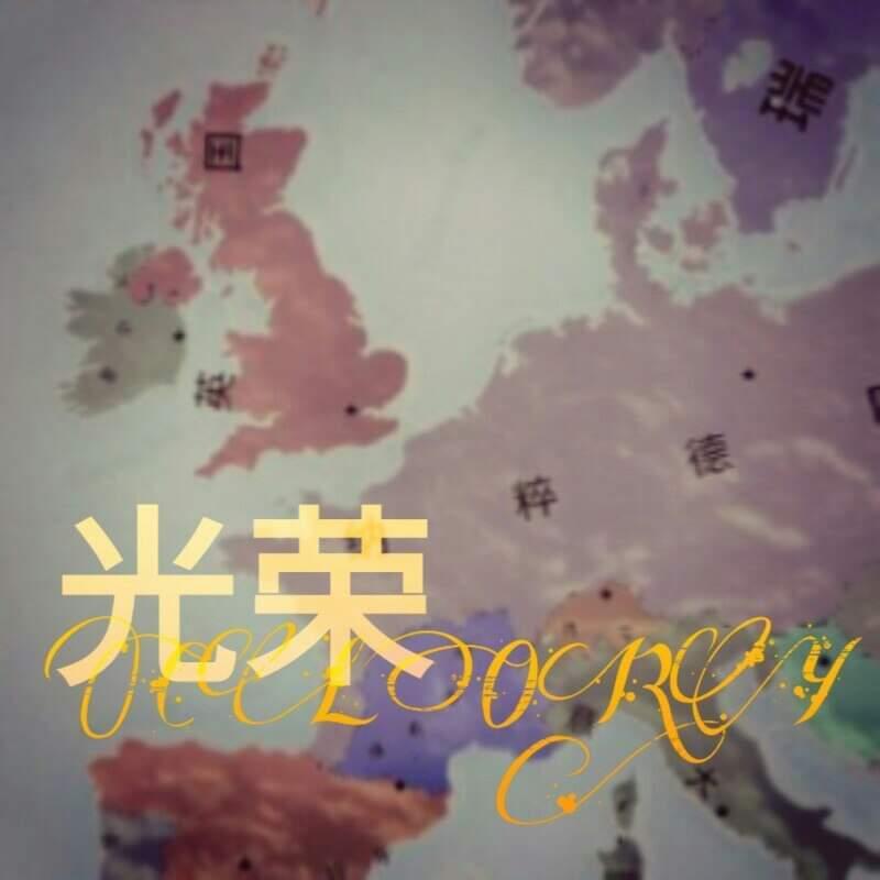 文明时代2荣华mod