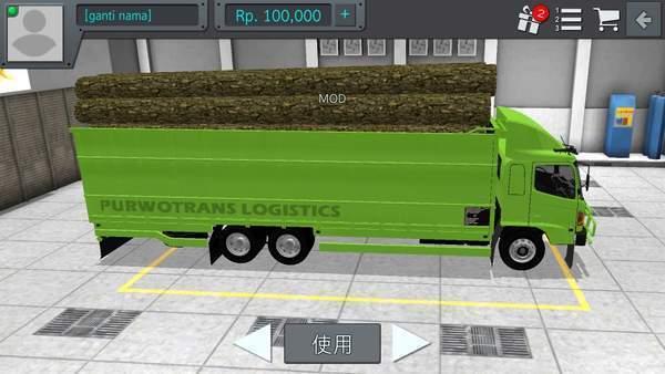 印尼巴士运木货车mod图1