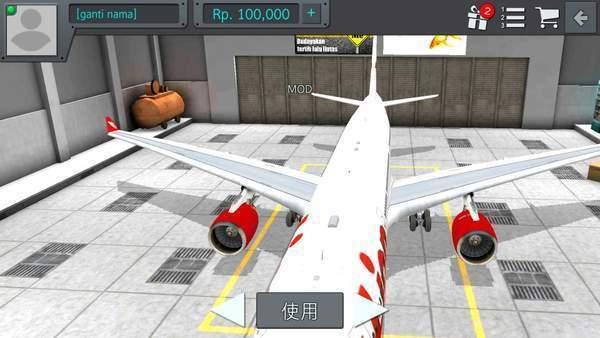 印尼巴士飞机mod图2