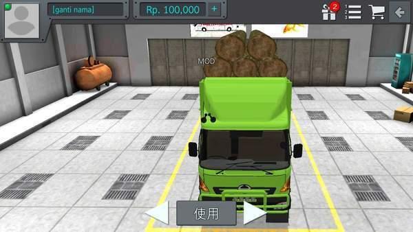 印尼巴士运木货车mod图2