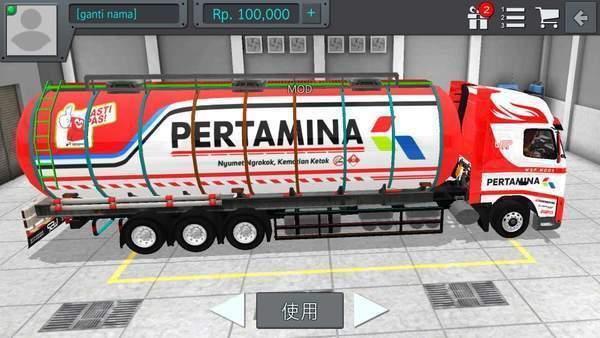印尼巴士油罐车mod图2