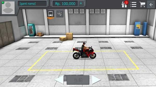 印尼巴士摩托车mod图2