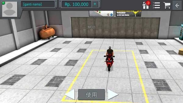 印尼巴士摩托车mod图3