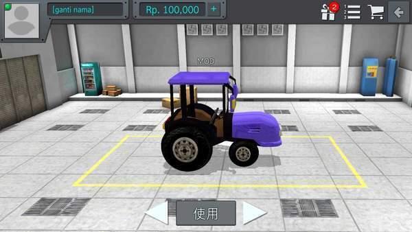 印尼巴士拖拉机mod图2