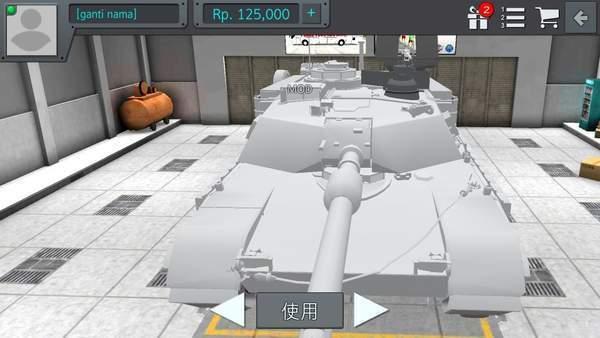 印尼巴士坦克mod图1