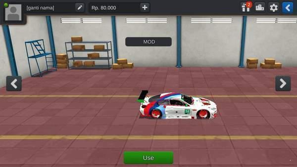 印尼巴士宝马赛车mod图3