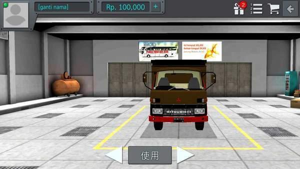 印尼巴士三菱旧卡mod图2