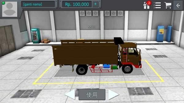 印尼巴士三菱旧卡mod图3