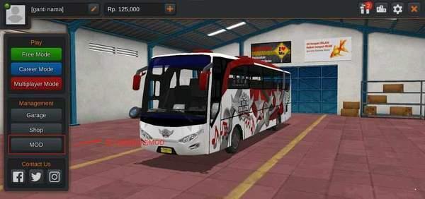 印尼巴士mod车包图2