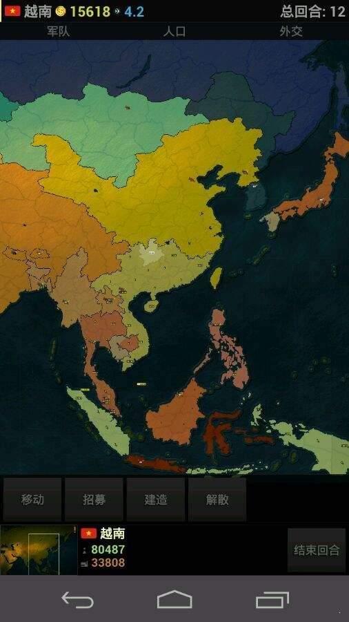 文明时代中国版图3
