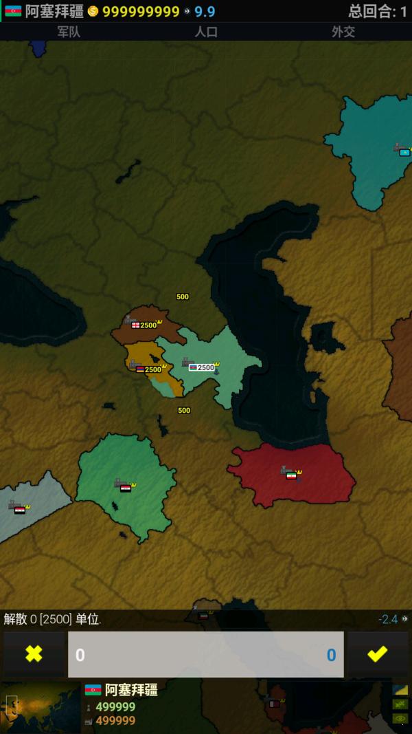 文明时代亚细亚风云mod图4