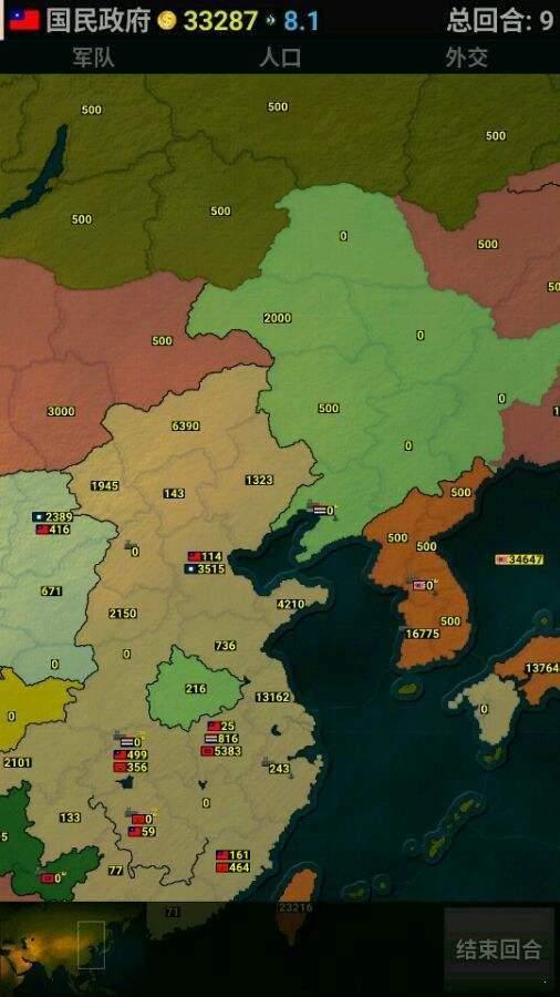 文明时代中国版图2