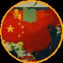 文明时代中国版