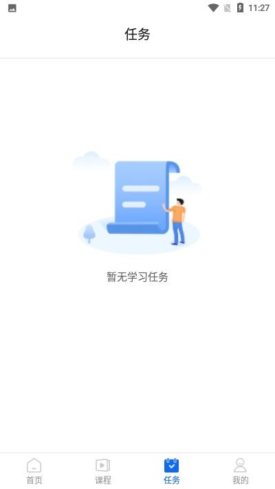 中研企学院图4