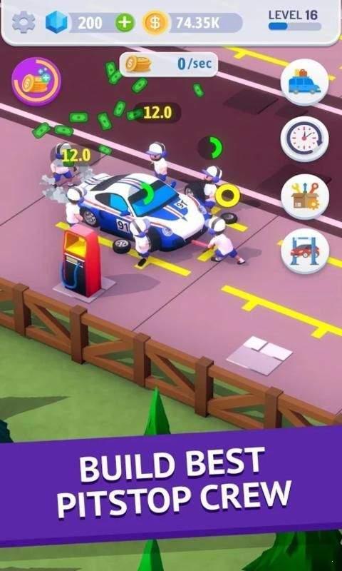 汽车修理站图2