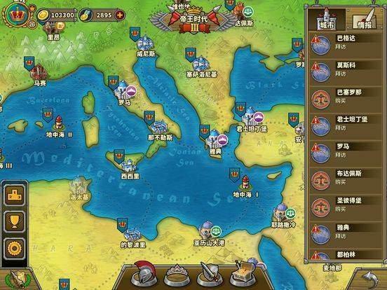 欧陆战争5破解版图4