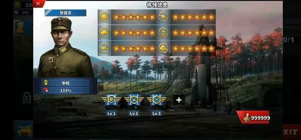 世界征服者4战争计划mod破解版图1