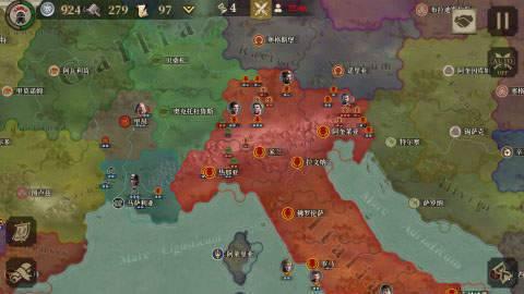 大征服者罗马图1