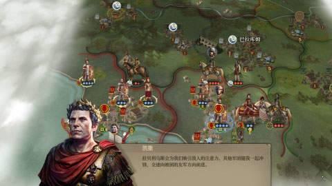 大征服者罗马图3