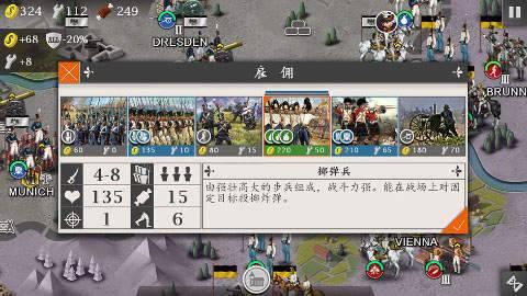 欧陆战争4图2