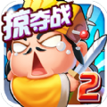 刘备磕头2破解版