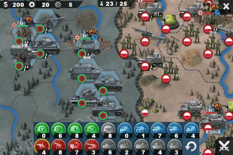 世界征服者4Will War mod图4