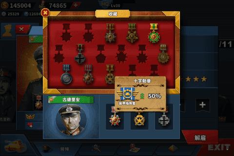 世界征服者4Will War mod图3