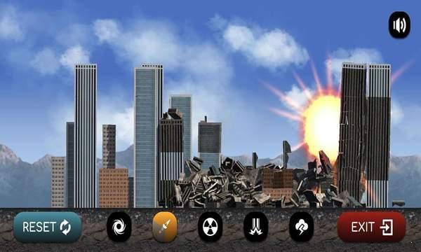 粉碎城市图2